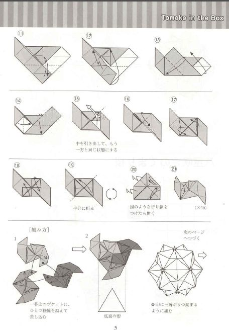 17 Best ideas about Origami Architecture on Pinterest