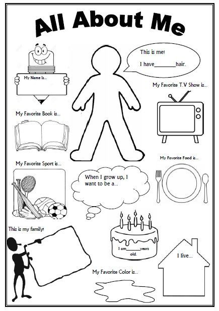 25+ Best Ideas about All About Me Worksheet on Pinterest