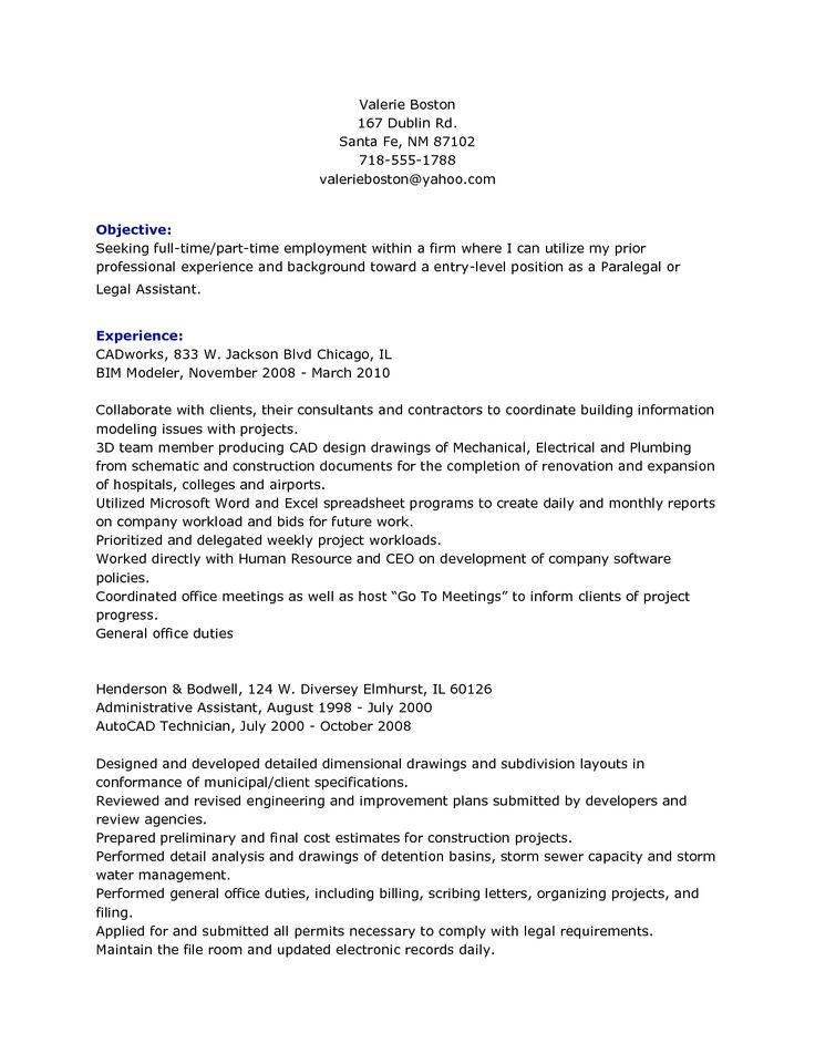 pharmacy technician externship resume examples