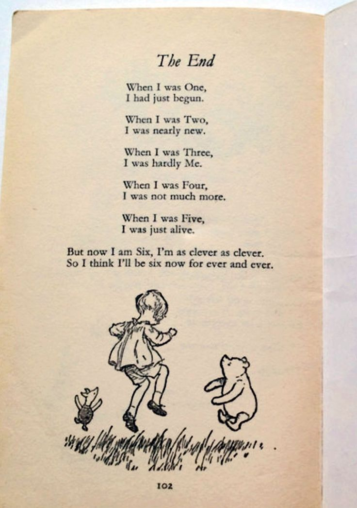 Now We Are Six By A A Milne Illustrated By Ernest H