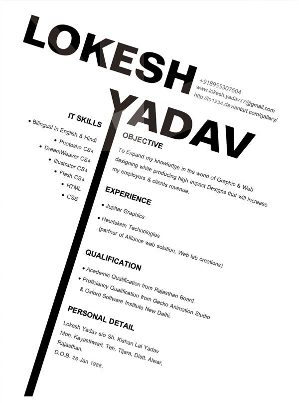 Graphic Design Resume Ideas Designs With Emotions