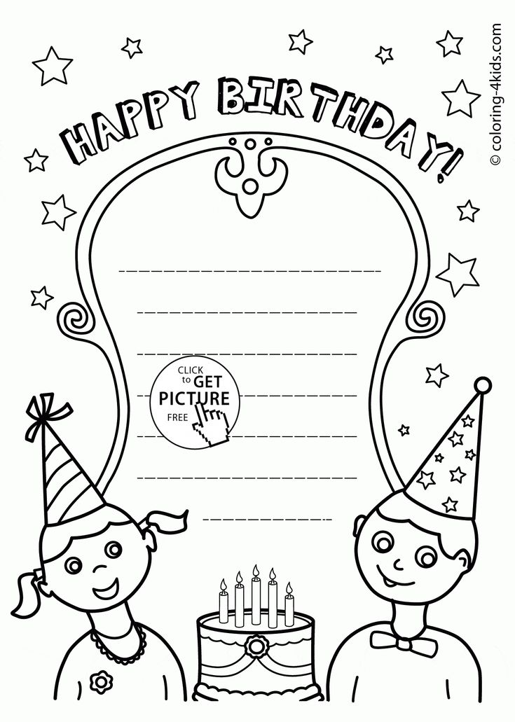17 Best images about Birthday coloring pages on Pinterest