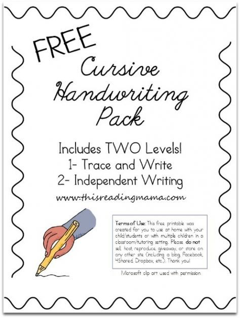 17 Best ideas about Handwriting Worksheets on Pinterest