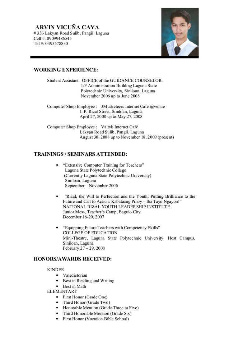 Resume Objectives For College Students