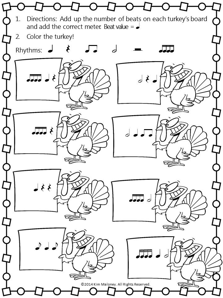 92 best images about 4th Grade Music Education on