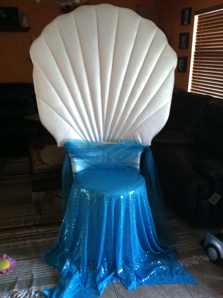 Clam Chair available for local rental  under the sea