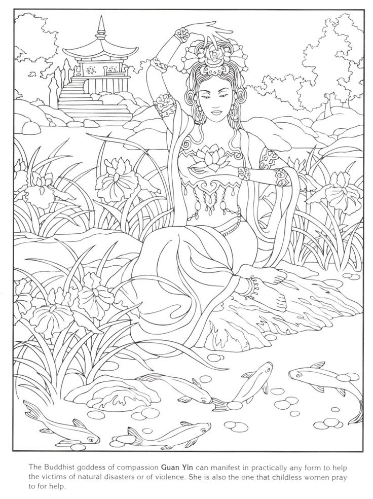 51 best images about Goddesses Coloring Book on Pinterest