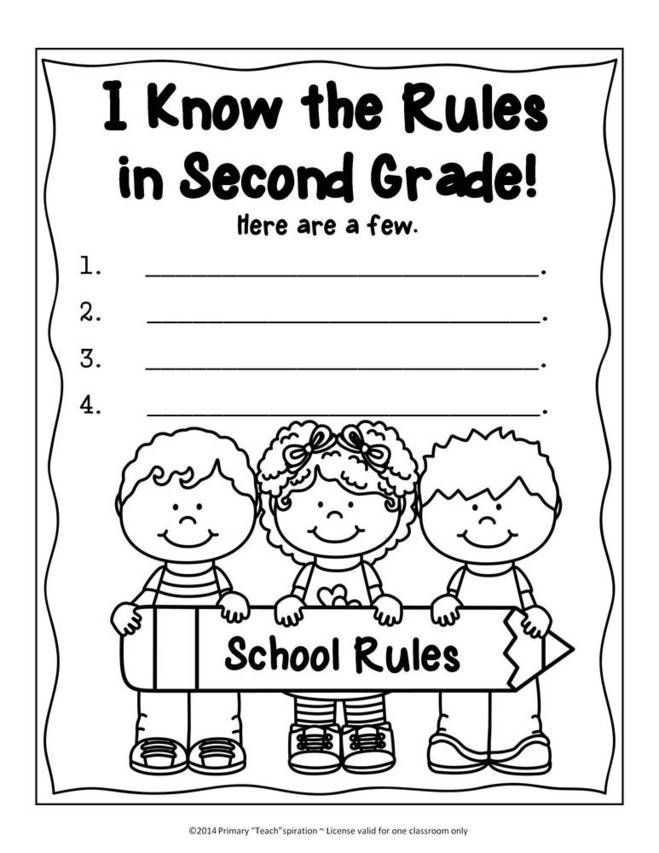 2nd Grade Beginning-of-the-Year Book. Includes 22 pages of