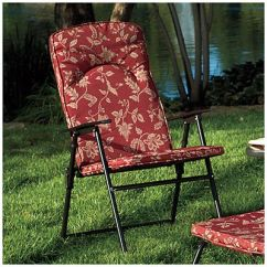 Beach Chairs Big Lots Chair Cover Rentals Ma Wilson & Fisher® Folding Padded At Lots. 29.99 | Outdoor Furniture Patio Misc ...