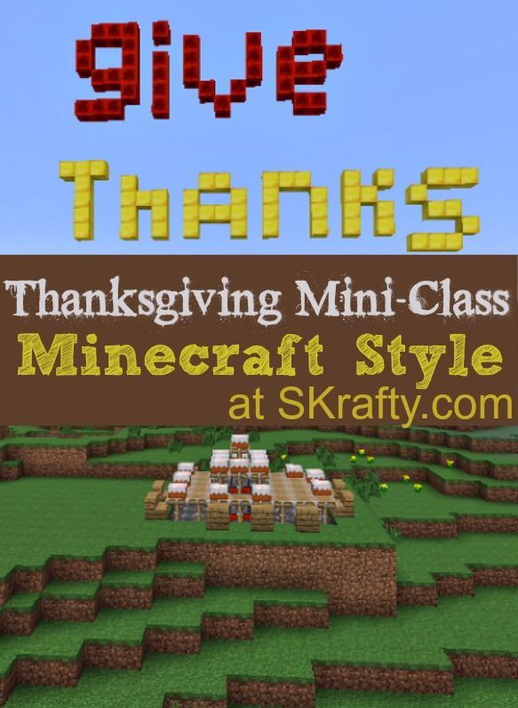 42 best images about 2nd grade minecraft on Pinterest