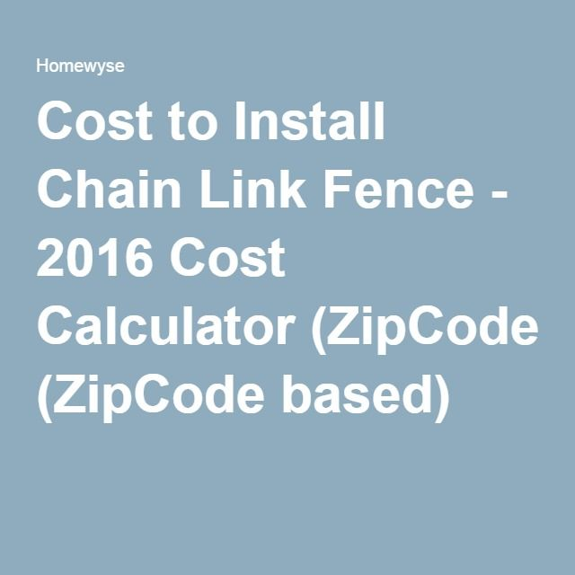 Cost to Install Chain Link Fence  2016 Cost Calculator ZipCode based  home projects and