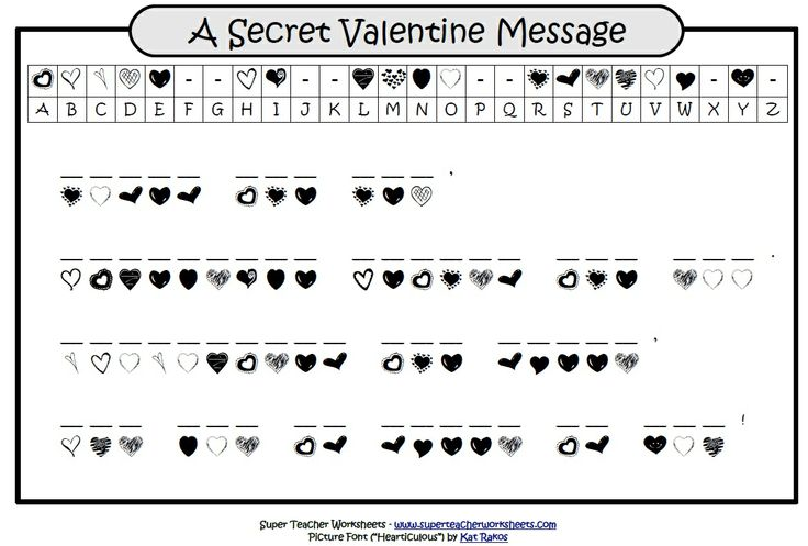 Happy Valentine's Day! Here's a Super Teacher Worksheets