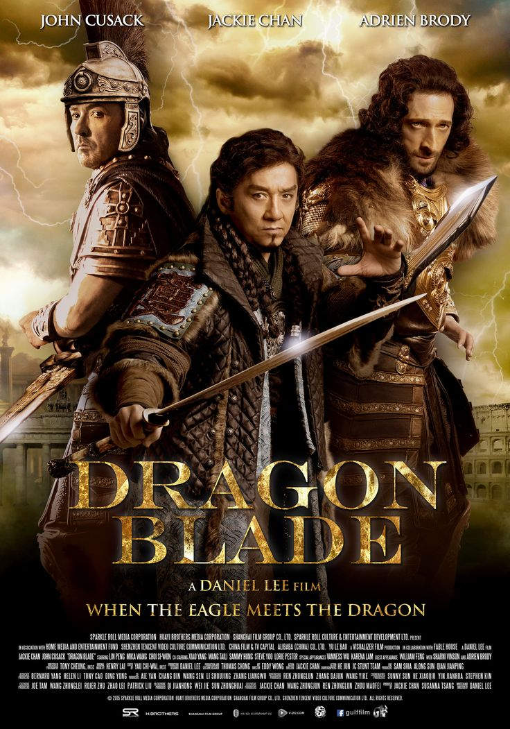"""John cusack (left) and jackie chan in dragon blade. handout. """"Dragon Blade"""" movie poster, 2015.   John Cusack ..."""