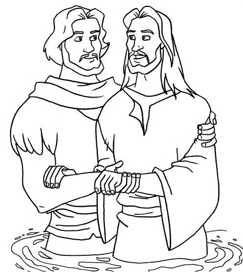 Sunday School Jesus Baptism Pages Coloring Pages