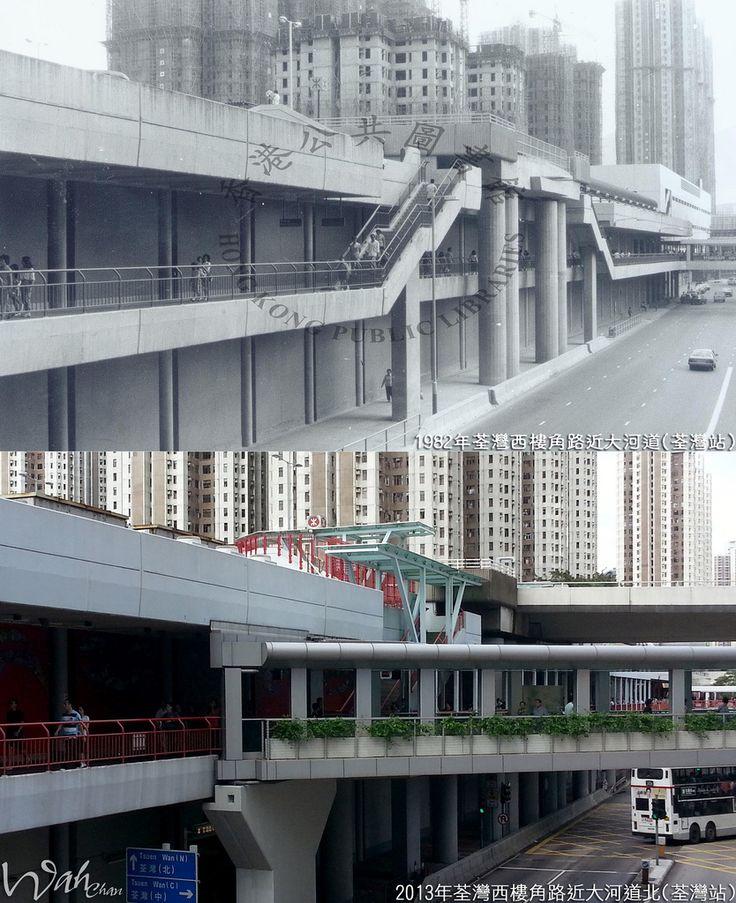 ***舊圖來源: 香港公共圖書館*** - 港鐵荃灣站 及 綠楊新邨 巴士型號資料: - 新圖: 丹尼士巨龍空調11米(AD)@九巴 ...