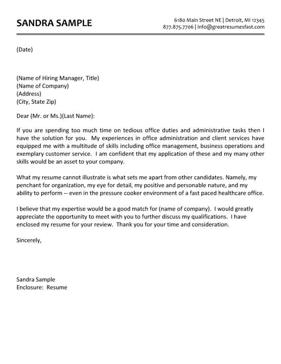 Administrative Assistant Cover Letter Example  The ojays Health and Health care