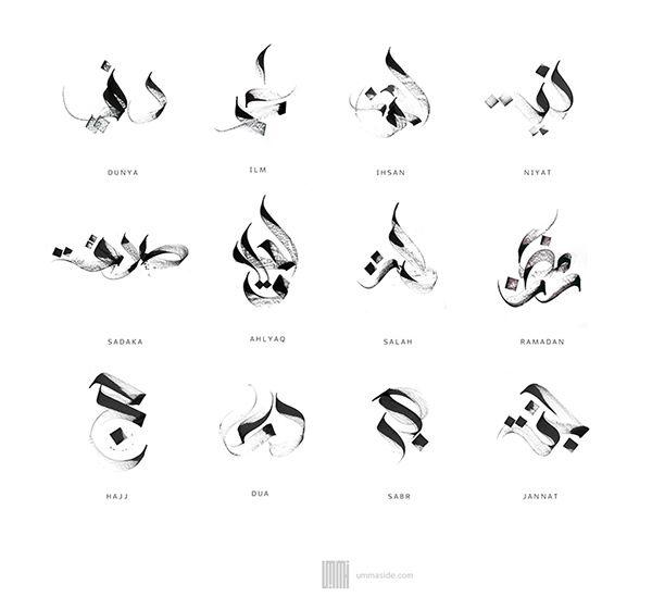 25+ best ideas about Islamic Calendar 2014 on Pinterest