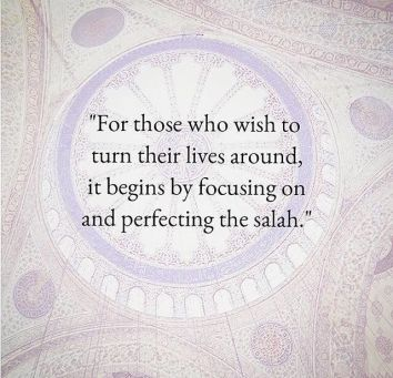 perfecting salah in ramadan
