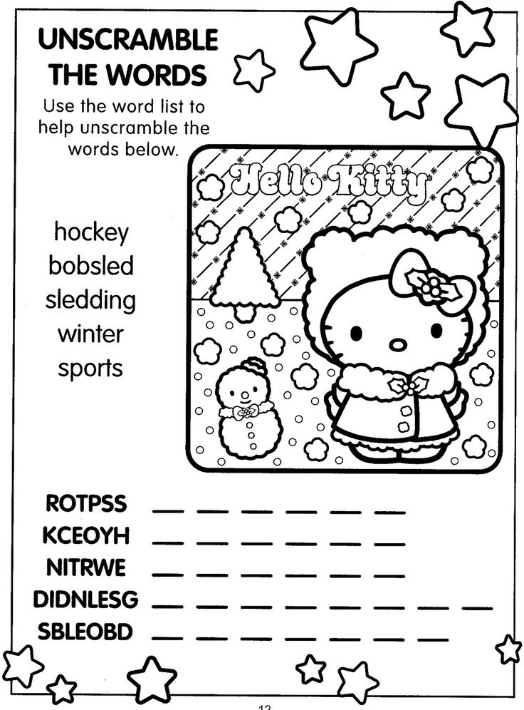 41 best images about Hello Kitty Printables on Pinterest
