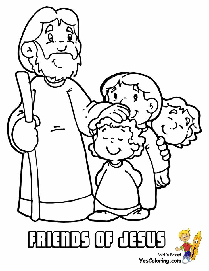 Best 25+ Jesus coloring pages ideas on Pinterest