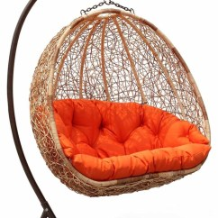 Hammock Chair With Stand Adele Accent Tub Wicker Swing Orange Cushion | Pretty Things For Home Pinterest Good Books ...