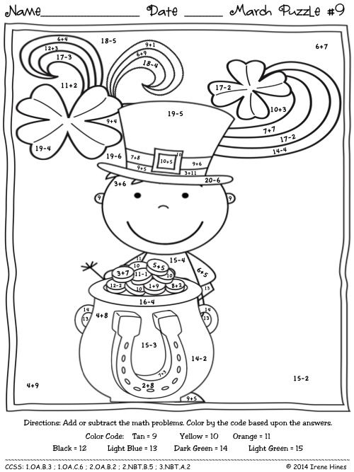 84 best images about Coloriage code on Pinterest