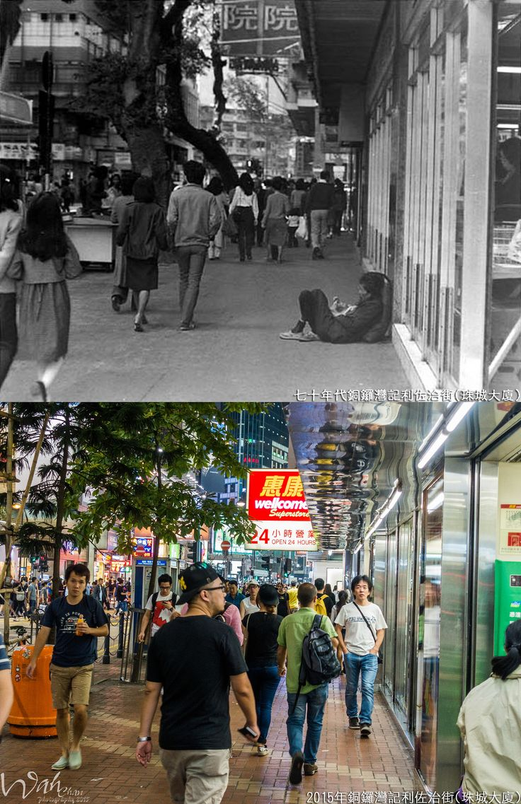 20 best images about 銅鑼灣 Causeway Bay on Pinterest   Hong kong. Photos and Toyota crown