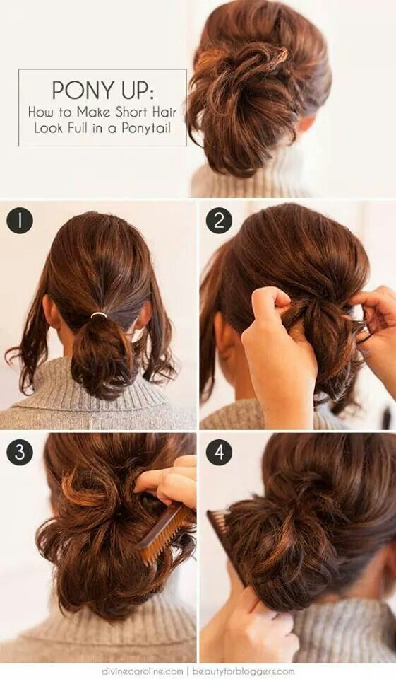 25 Best Ideas About Short Hair Ponytail On Pinterest Short Hair