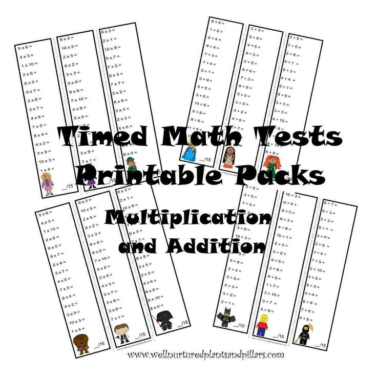 Multiplication Timed Test 100 Problems Online