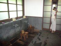 traditional japanese bath | interior wonderland ...