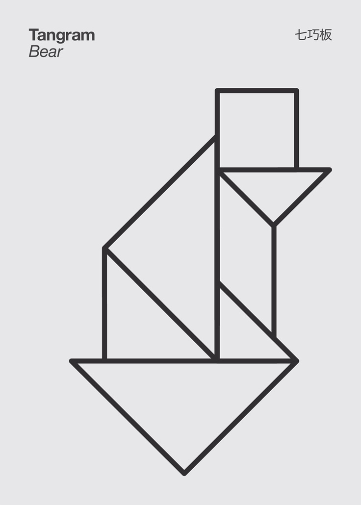 68 best TANGRAM images on Pinterest