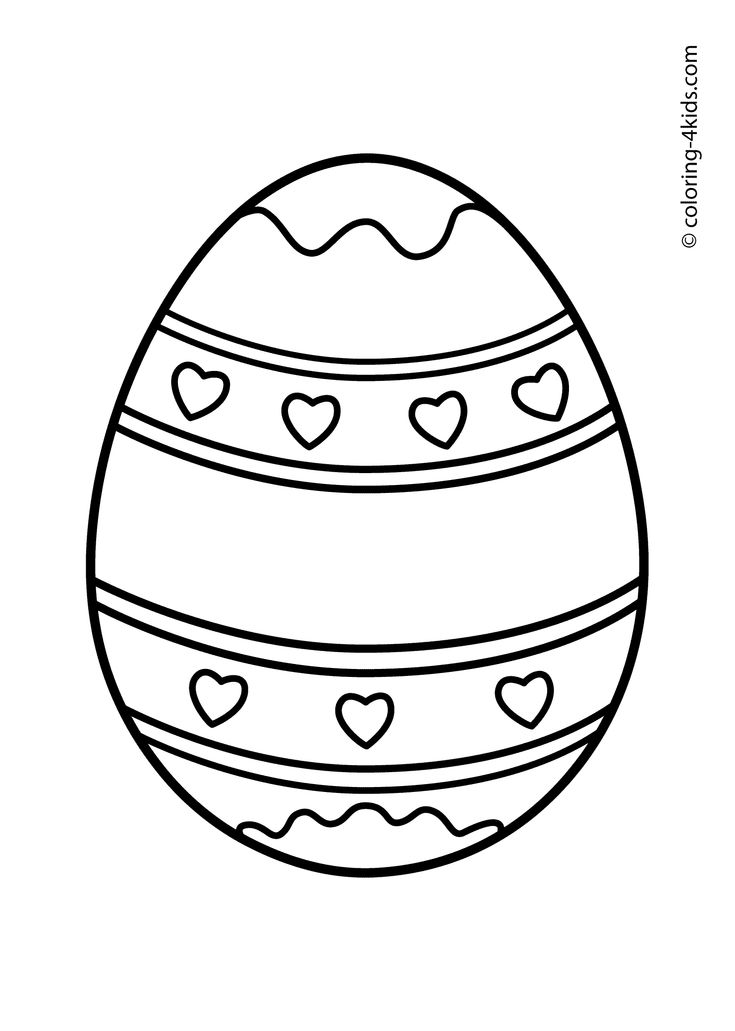 Images Of Egg