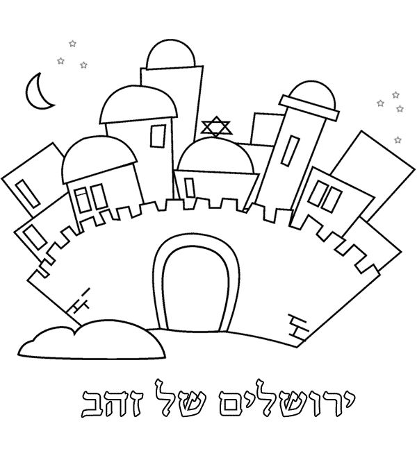 530 best images about JUDAISM AND HEBREW FOR KIDS on