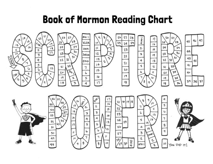Super Hero Scripture Power Book Of Mormon Reading Chart