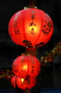 25+ best ideas about Chinese lanterns on Pinterest ...