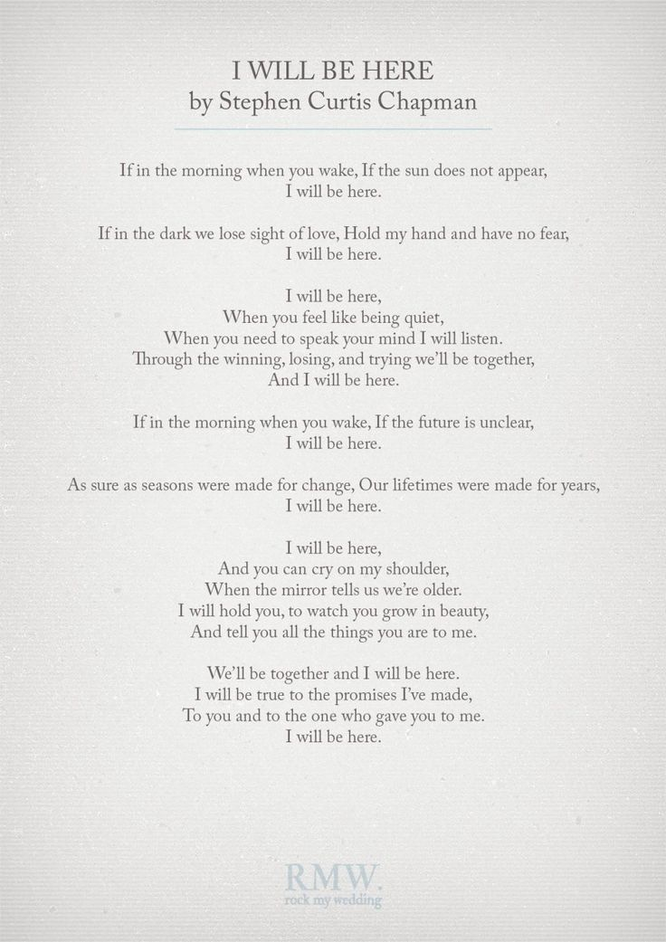 17 Best ideas about Wedding Anniversary Poems on Pinterest