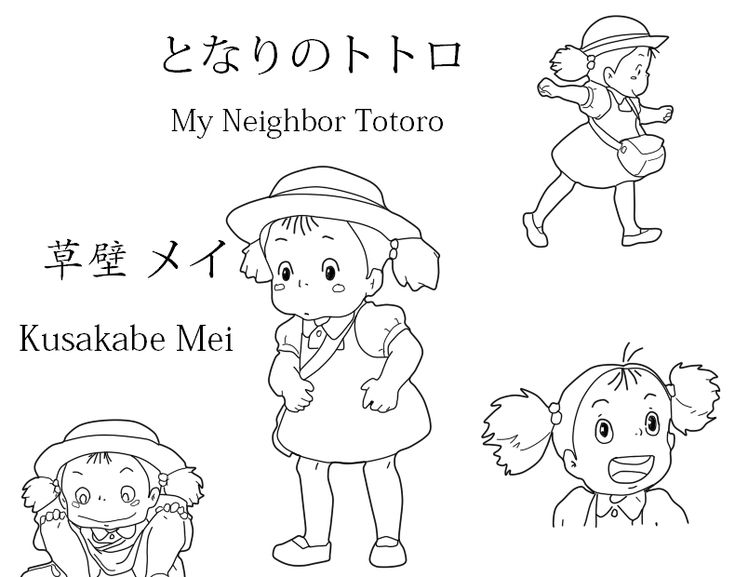 107 best images about Studio Ghibli Coloring Pages on