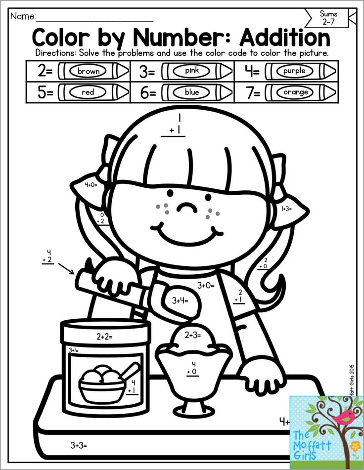 Problem Solving Coloring Page Coloring Pages