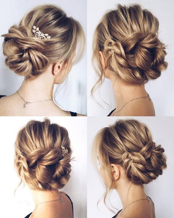 25 best ideas about Wedding Updo on Pinterest  Wedding