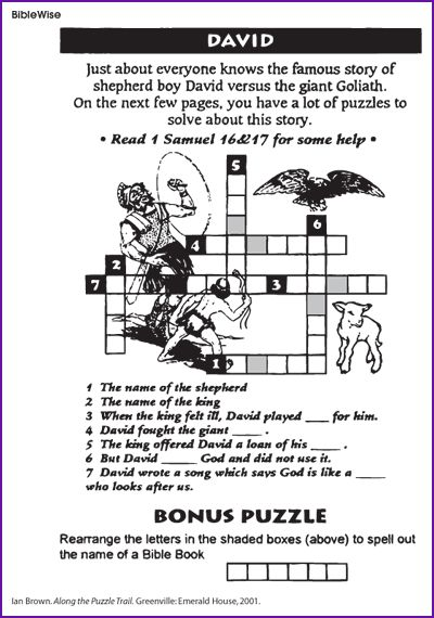 David Defeats Goliath (Crossword Puzzle)- Kids Korner