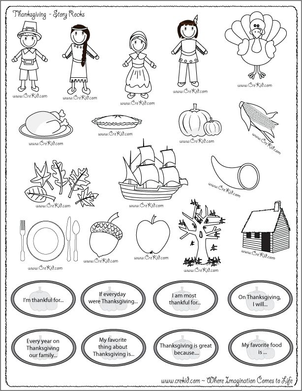 Thanksgiving Theme ~ Pilgrims ~ Turkey ~ Mayflower