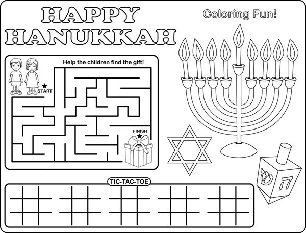 1000+ images about Jewish Printables on Pinterest