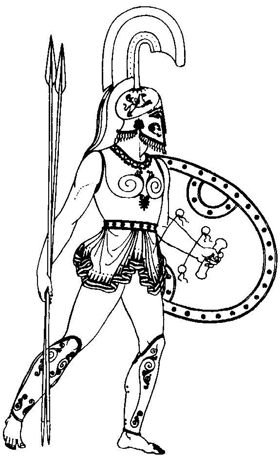 Trojan Horse Clipart Greek Mythology