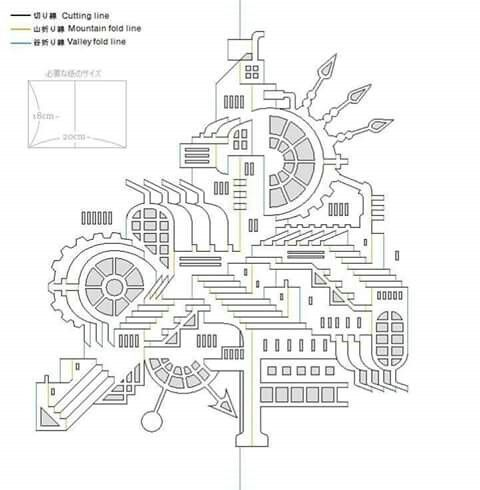 1000+ images about Origamic Architecture on Pinterest