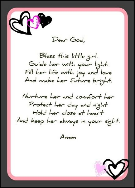 Opening Prayer For Baby Shower Party Baby Shower Ideas