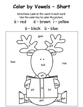 $ Christmas Color-by-Vowels (Short) 4 Total, Short Vowel