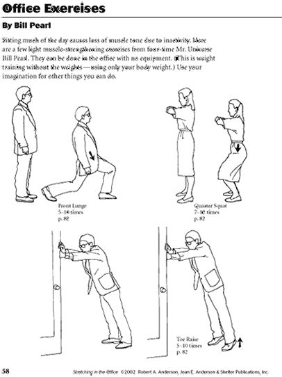 45 best images about Office exercises on Pinterest