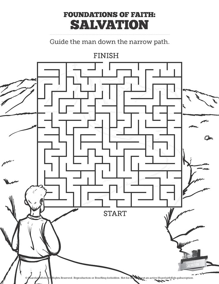 78 Best images about Top Bible Mazes for Kids on Pinterest