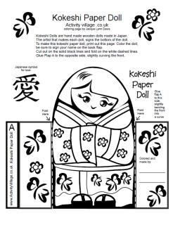 41 best Japanese: Art Projects for Kids images on Pinterest