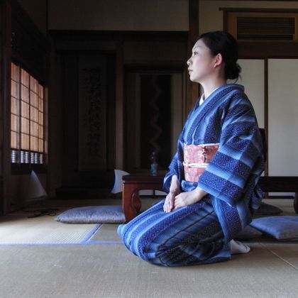 1000+ Images About Tea Sitting 正座 Seiza On Pinterest